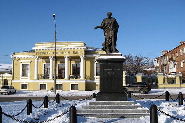 Таганрог. Такси из Москвы в населенный пункт Таганрог