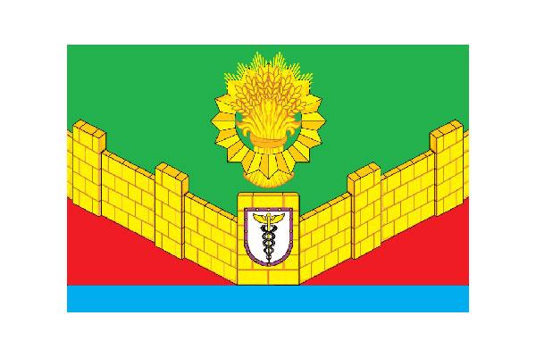Тбилисская: герб. Тбилисская - заказать такси