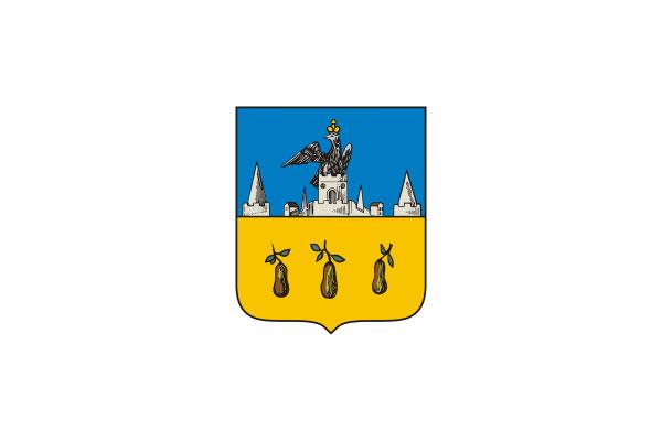 Трубчевск: герб. Трубчевск - заказать такси