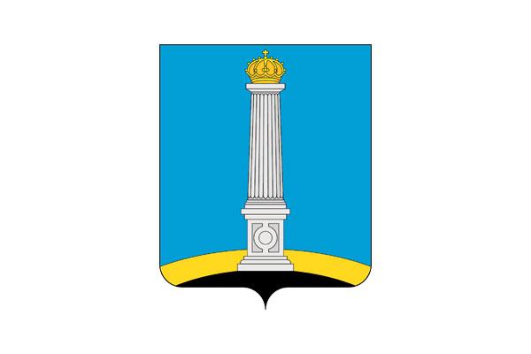 Ульяновск: герб. Ульяновск - заказать такси