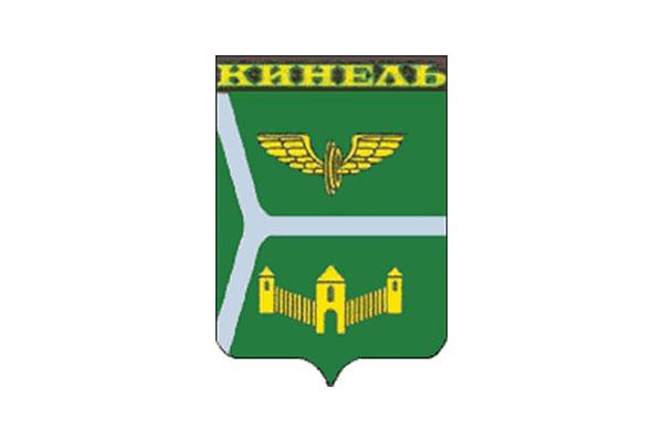 Усть-Кинельский: герб. Усть-Кинельский - заказать такси