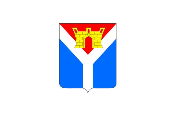 Усть-Лабинск: герб. Усть-Лабинск - заказать такси