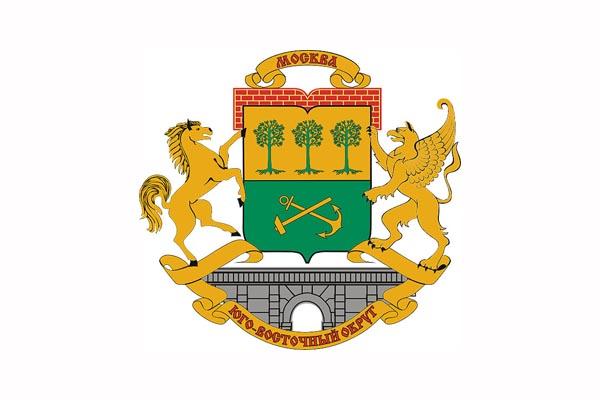ЮВАО: герб. ЮВАО - заказать такси