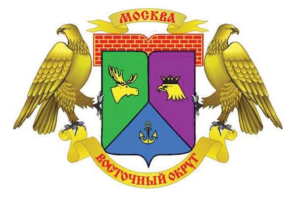 ВАО: герб. ВАО - заказать такси