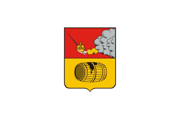 Вельск: герб. Вельск - заказать такси