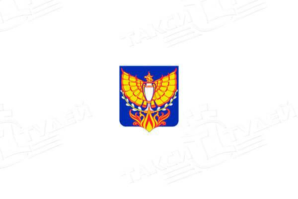 герб поселка Вербилки. Заказать такси в Вербилки