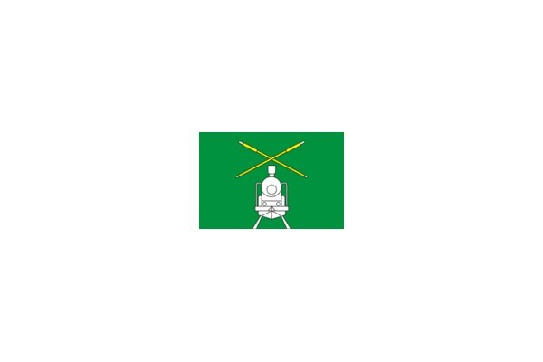 Верещагино: герб. Верещагино - заказать такси