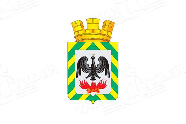 герб города Видное. Заказать такси в Видное
