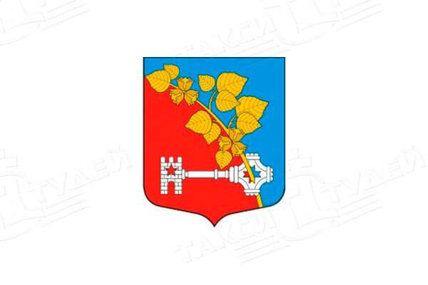Виллози: герб. Виллози - заказать такси