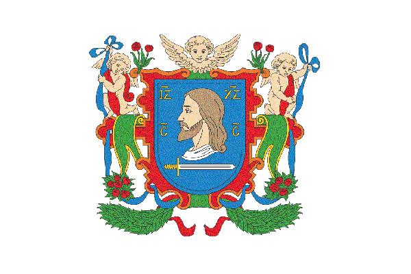 Витебск: герб. Витебск - заказать такси