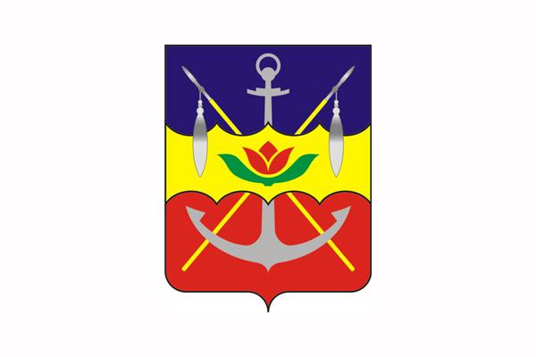 Волгодонск: герб. Волгодонск - заказать такси