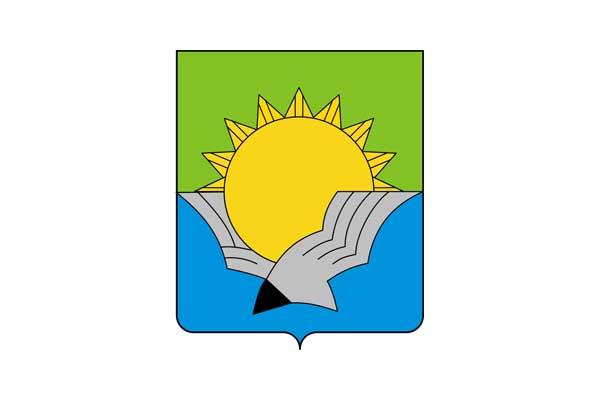 Волгореченск: герб. Волгореченск - заказать такси