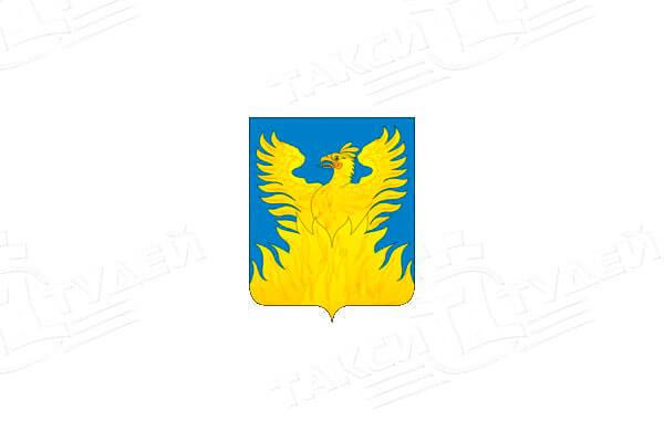 герб города Воскресенск. Заказать такси в Воскресенск