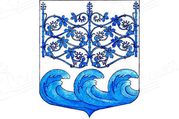 герб города Вырица. Заказать такси в Вырицу