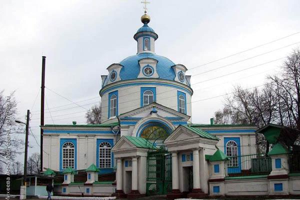 Яранск. Такси из СПб в населенный пункт Яранск