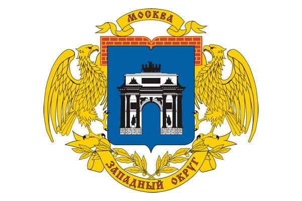ЗАО: герб. ЗАО - заказать такси
