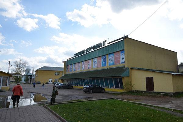 Западная Двина. Такси из Москвы в населенный пункт Западная Двина