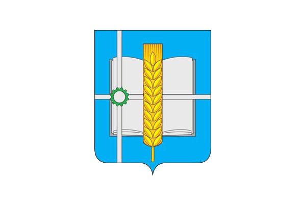 Зерноград: герб. Зерноград - заказать такси