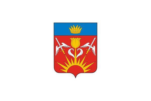 Знаменск: герб. Знаменск - заказать такси
