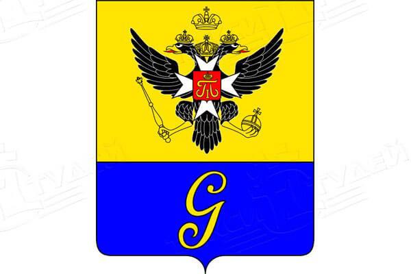 герб города Гатчина. Заказать такси в Гатчину