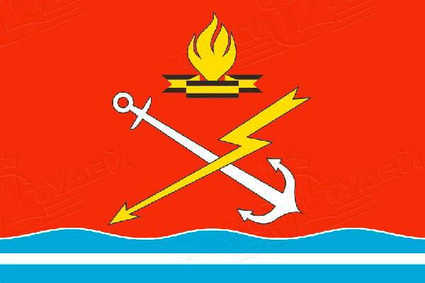 флаг города Кировск. Заказать такси в Кировск