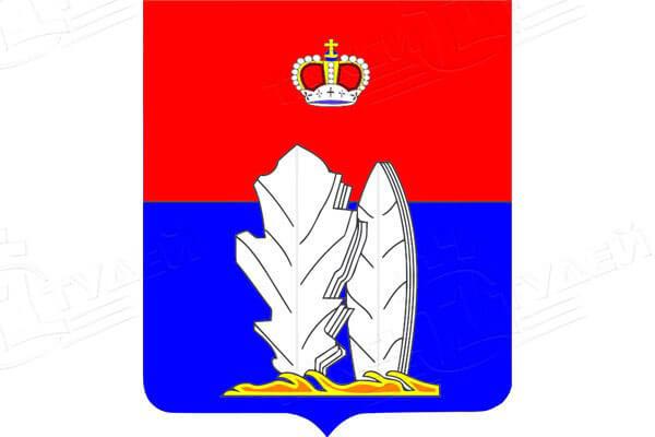 герб города Всеволжск. Заказать такси в Всеволжск