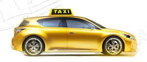Такси с фиксированными тарифами