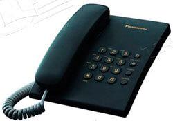 Обращайтесь к нам по телефону или через форму обратной связи
